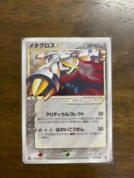 Pokemon Card Metagross 075/086 1st Edtion With Sleeve Trading Game Japan I15160