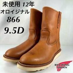 Red Wing 12 Oroiginal 9.5d 866 Pecos Boots From Japan Fedex No.8470