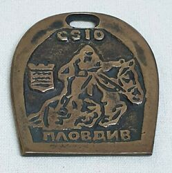 Equestrian Competition Horse Riding - Plovdiv 1987 Prize Medal