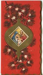 Vintage Christmas Gold Ornament Holy Family Christ Embossed Pine Greeting Card