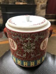 Vintage Chinese Ceramic Jar / Ginger Jar With Lid 4.5andrdquo Inches Tall