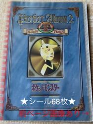 Pokemon Vintage The Strongest Sticker Series 68 Sheets Mount From Japanese K8157