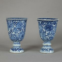Pair Of Chinese Blue And White Stem Cups Kangxi 1662-1722