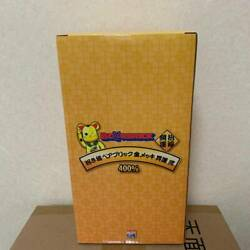 Be Rbrick Beckoning Cat Promotion Two Gold Plated 400 Medicom Toy Bearbrick