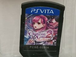 Criminal Girls 2 Party Favors Sony Playstation Vita 2016 Very Good Cart Only