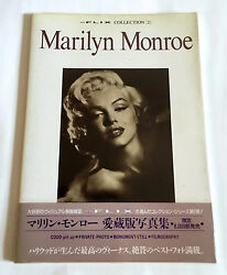 Marilyn Monroe Flix Collection 2 Japan Photo Book 1991 W/obi And Plastic Cover A02