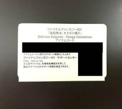 Square Enix Final Fantasy Xiv Meister Quality Omega Item Code Only No Figure F/s