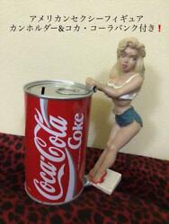 American Figure Monroe 90s Coca-cola Can With Bank