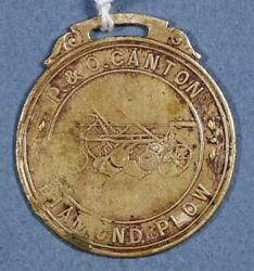 P And O Canton Diamond Plow Co Antique Watch Fob Slf1a3-1