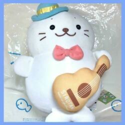 Sirotan Forest Festival Lottery Special Prize 30cm 11.8 Plush Toy Shipped From