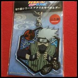 Difficult To Obtain Naruto Galedn Cut-out Series Acrylic Keychain Kakashi