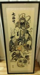 Wood Block Print Of Japanese The Seven 7 Lucky Gods Framed With Glass / Vintage