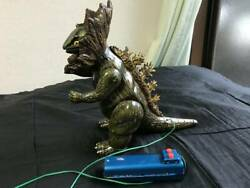 This Is Godzilla39s Younger Brother Jirass Tin. At That Time The Vintage 26 Cm