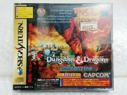 New Unopened Discontinued Product Capcom Ss Dungeons Amp Dragons Collection C