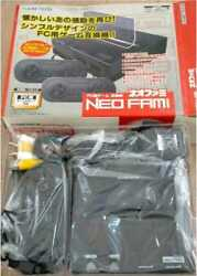 Free Shipping Gametech Unused Neo Fami Manufacturer Discontinued