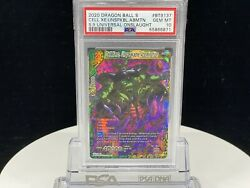 Psa 10 Cell Xeno, Unspeakable Abomination Bt9137 Scr Dragon Ball Super Card Game
