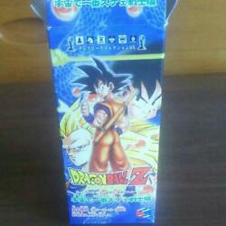 Dragon Ball Chess Piece From Japan Fedex No.622
