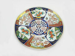 Gold Imari Hand Painted Platter Plate Blue And Red Flowers Signed 12.25 Wide