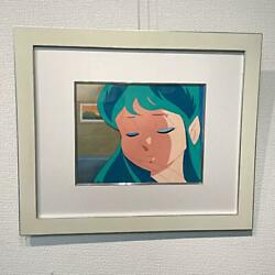 Urusei Yatsura Lam Anime Cel Picture Close Your Eyes Lam From Shipped Japan