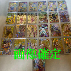 Dragon Ball Heroes Old Bullet Olipa Sold Out