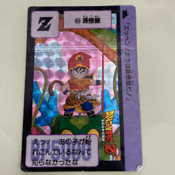 Lower Only Now Error Printing Carddass Son Gohan 1989 Edition