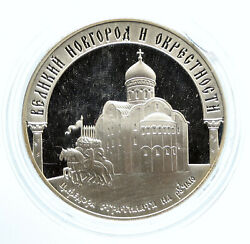 2009 Russia Cathedral Vilikiy Novgorod Vintage Silver Proof 3 Rubles Coin I95923
