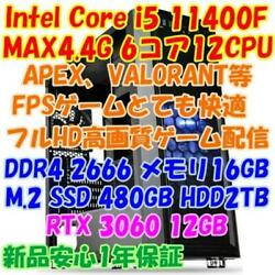 Latest Around 150000 Strongest Pc Fps Game Amp Distribution Amp Video Editing
