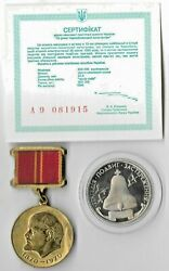 Rare Old Cccp Lenin Cold War Russian Medal Chernobyl Russia Disaster Coin Lot8