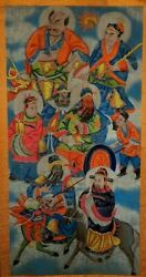 Antique Chinese Painting, Large Scroll Of Royalty, Beautiful, Colorful, Detailed