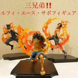 Luffy Ace Sabo Three Brothers Figure One Piece