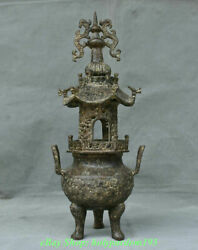 17 Old Chinese Bronze Ware Dynasty Palace Dragon Beast Pavilion Incense Burner