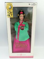 Barbie Dolls Of The World 'princess Of The Korean Court' Collector Edition New