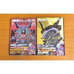 Sold Out Mobile Suit Moon Gundam 1 Amp 2 2 Volumes Set
