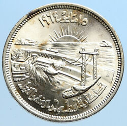 1964 Egypt Vintage Diversion Of The Nile River Silver 25 P Egyptian Coin I97010
