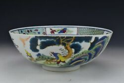 Signed Chinese Wucai Porcelain Bowl With Figures 19th Century Or Earlier