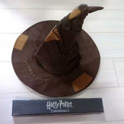Harry Potter Hat Of Grouping Stick