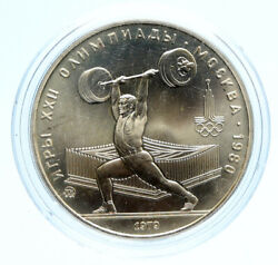 1979 Moscow Russia 1980 Olympics Weightlifting - Bu Silver 5 Rouble Coin I96221