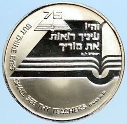 1978 Israel 75 Years Teacher's Union Old Vintage Proof Silver State Medal I96287