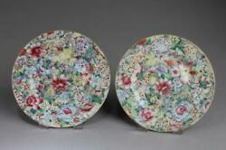 ⭕️ Fine Pair Chinese Famille Rose Plates, Mille Fleur, Guangxu Mark And Period