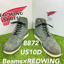 Reliable Quality 0498 8872 Red Wing Redwing 10d Shipping Included Beams Limited