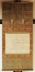 Hanging Scroll Quothouxi Emperor Yuchenhanquot Signed By The 111th Emperor Wit