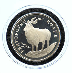 1993 Russia Red Book - Makhor Goat Vintage Old Proof Silver Ruble Coin I96350