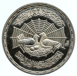 1979 Egypt Mohammed's Flight Hijra Birds And Eggs Proof Silver Pound Coin I96353