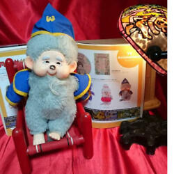 Made In Japan 198359 Tv Program Monchhichi Withal Wizard Character No. 2