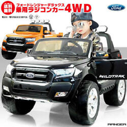 New Unused Strongest Super Rare Ford Ranger 2seater Possible Children Can Cont