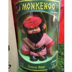 Vintage New Unused Monchhichi And Contemporary Monkey Plush Toy Home Run Homer