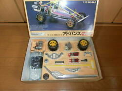 Circuit 1000 Series Advance Kyosho 1/10 10-class Engine Off-road Racing Buggy