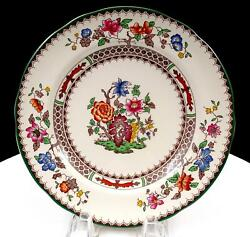 Spode England 2/9253 Imperialware Chinese Rose 7 1/2 Salad Plate 1913-2006