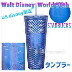 Difficult To Obtain Us Purchase Wdw 50th Anniversary Starbucks Studs Tumbler