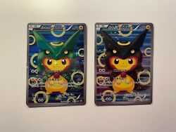 Pokemon Center Limited Special Box Pikachu Poncho Rayquaza X2 Cards